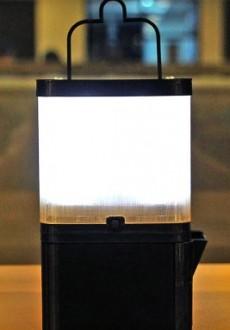 salt-lamp-